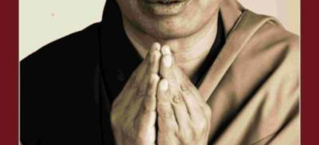 Deidades y Despertar de la Conciencia con Lama Gueshe Tenzing Tamding